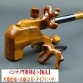 《シマノ竿掛対応》【岐山】天然杜松・大砲万力<タイプ4>(中)