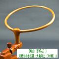 【岐山】天然ひのき玉置・大砲万力(9寸枠)A