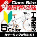 GBN-CRB7007Color