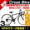 GBN-ST-STAR-27CROSS