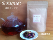 【メール便可】Bouquet (ブーケ) 美肌のためのフラワーティー 詰め替え用20g(約20杯分)