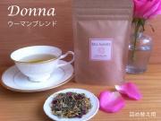 【メール便可】ウーマンブレンドDonna(ドンナ) 月経不順や生理痛に 詰め替え用15g(約20杯分)