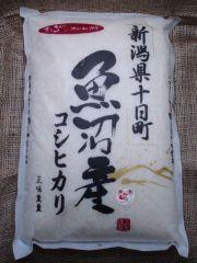 28年度産 新潟県魚沼産コシヒカリ 5kg