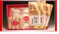 【送料無料】紅豚バラエティセット
