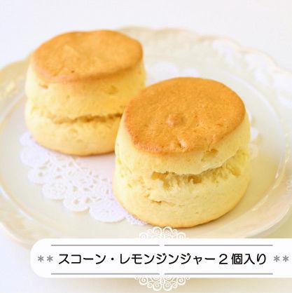 レモンジンジャー