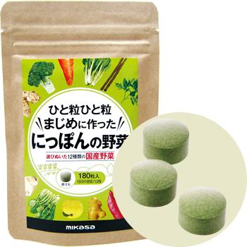 ひと粒ひと粒まじめに作ったにっぽんの野菜【IBNY001】