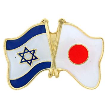 ピンバッチ(国旗イスラエル&日本)