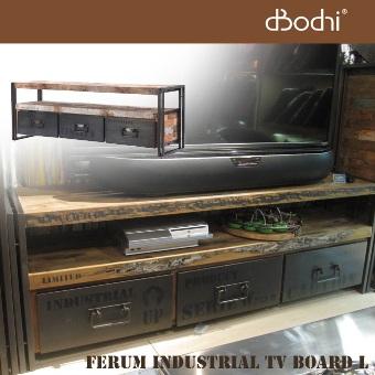 ferum industrial tv board l d bodhi bicasa. Black Bedroom Furniture Sets. Home Design Ideas
