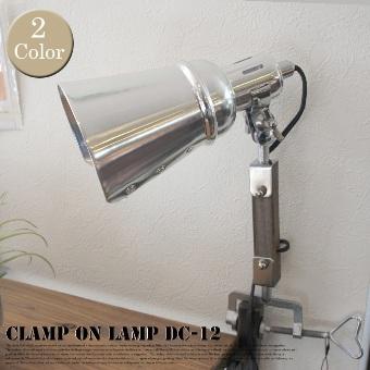 クランプオンランプ