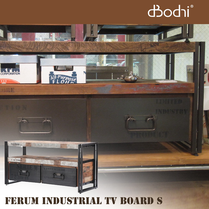 FERUM INDUSTRIAL TV BOARD S d-Bodhi 送料無料