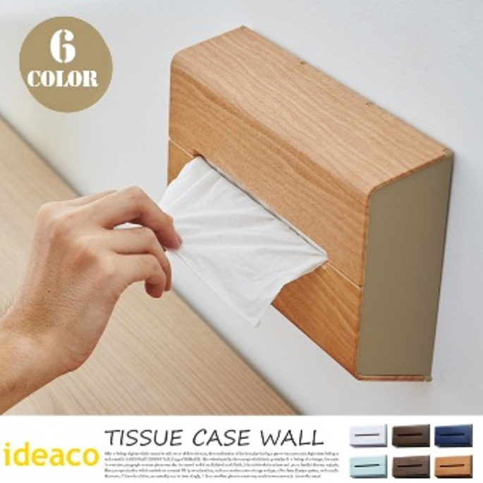 Tissue case WALL ideaco 全6タイプ
