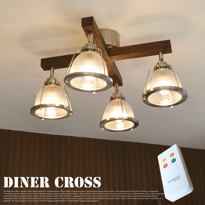 DINER CROSS(ダイナークロス) シーリングライト HERMOSA GL-003 送料無料