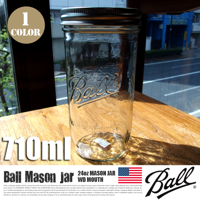 Ball Wide Mouth Jars 24oz clear 710ml