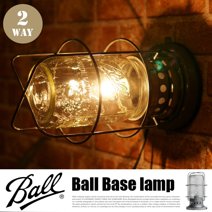 ボール ベース ランプ GS-008 HERMOSA 送料無料