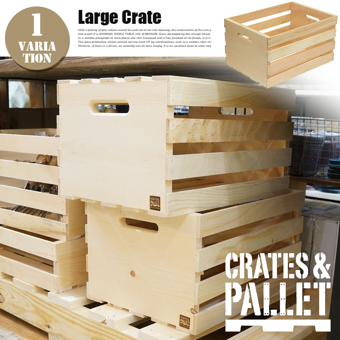 ラージクレート CP-69001  クレート&パレット  収納ボックス・収納ケース