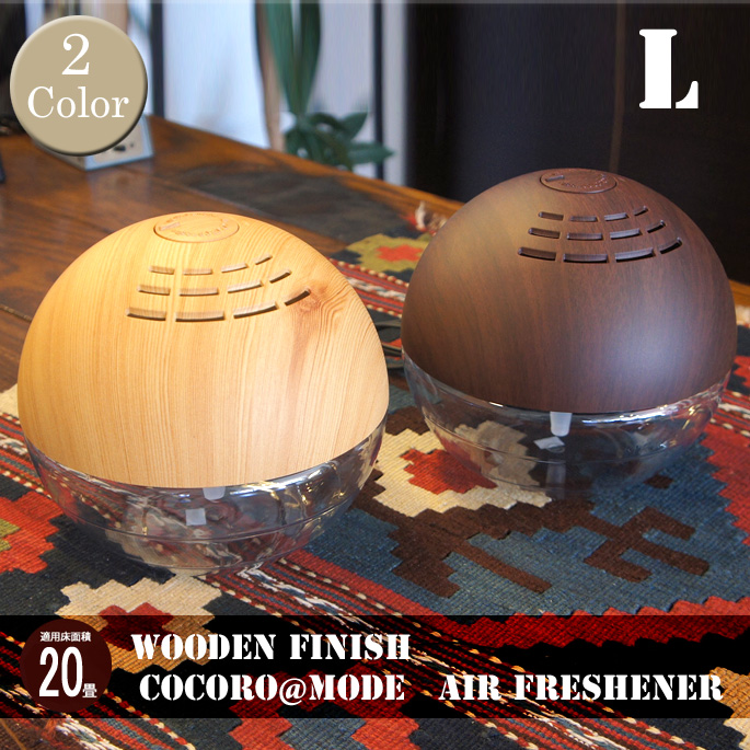 Air Freshener Wooden Finish L