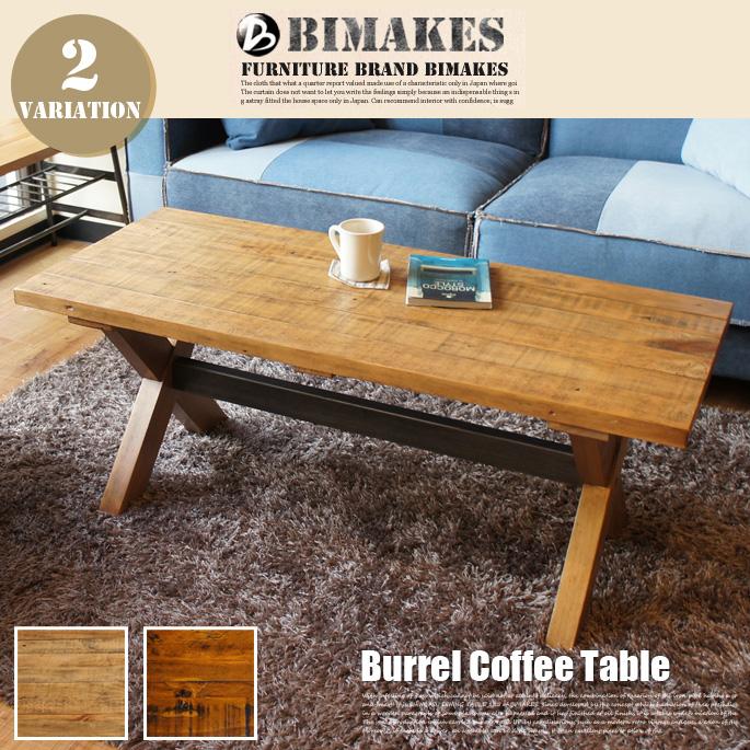 バレルコーヒーテーブル BIMAKES 全2色 送料無料