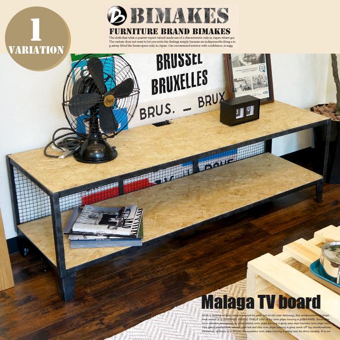 マラガTVボード BIMAKES 送料無料