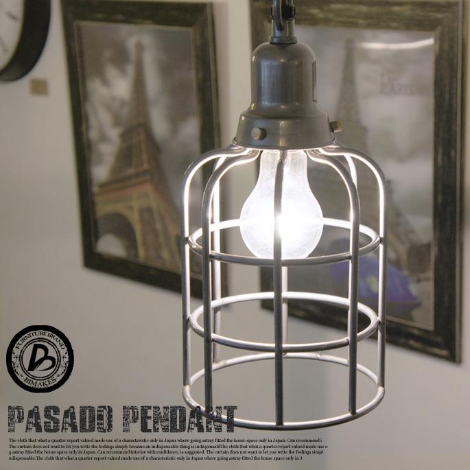 PASADO PENDANT LIGHT(パサドペンダントライト) BIMAKES 送料無料