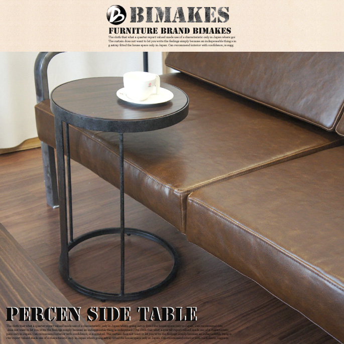 PERCEN SIDE TABLE BIMAKES 全2色 送料無料