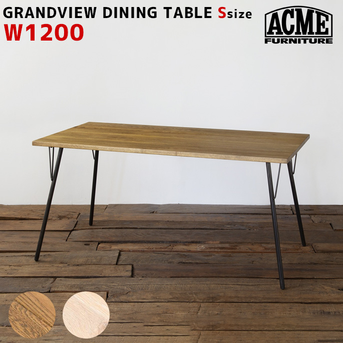 GRAND VIEW DINING TABLE  ACME 送料無料