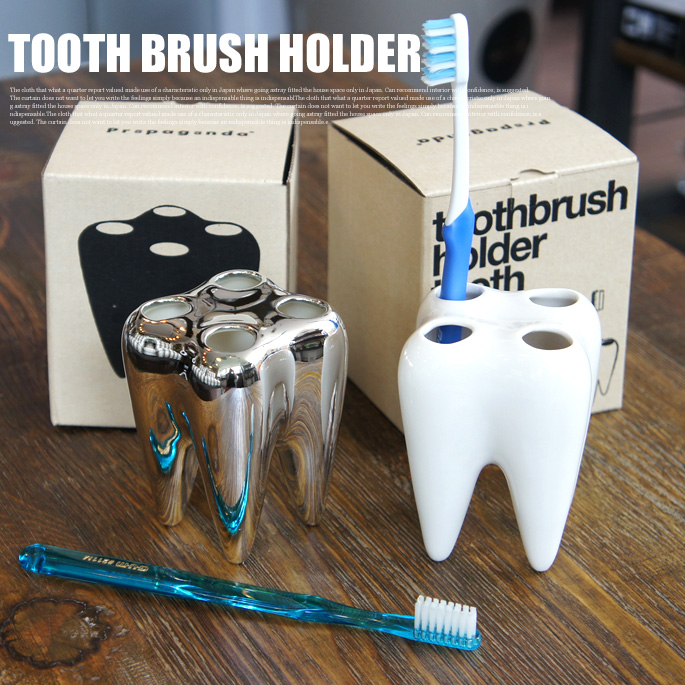 TOOTH BRUSH HOLDER  PRTOA002 PROPAGANDA  全2色