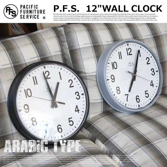 12WALLCLOCK arabic PACIFIC FURNITURE SERVICE