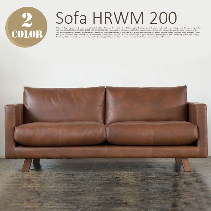 hlrw200 ファームウェア