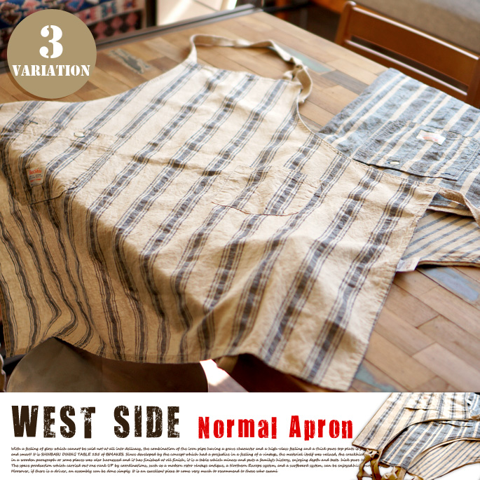 West Side Normal Apron 全3タイプ