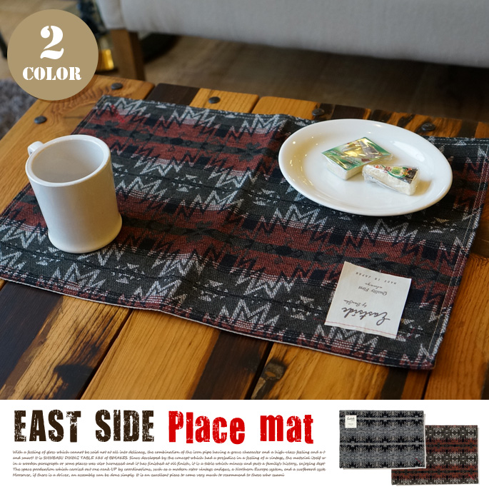 EAST SIDE Place mat 45×30cm Native Basshu 全2色
