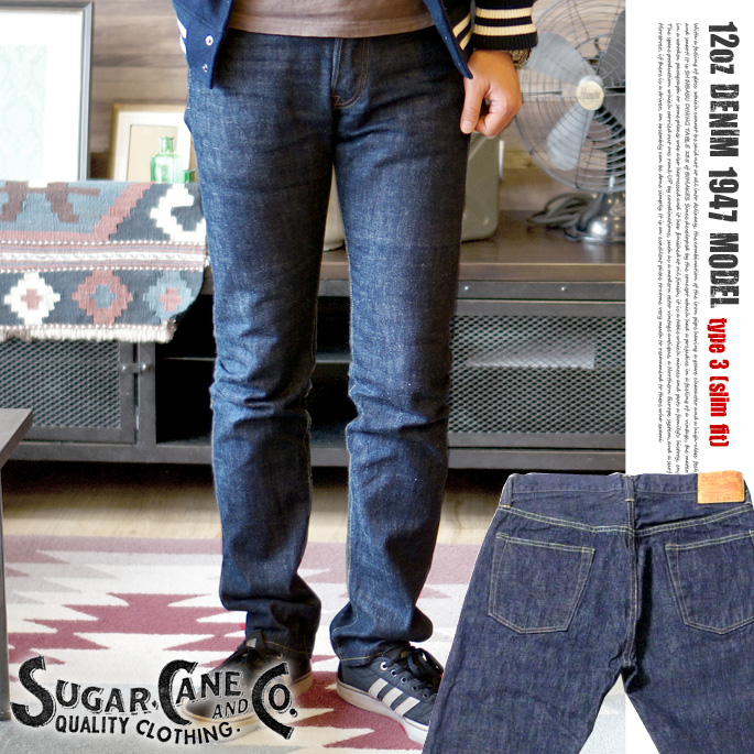 SUGAR CANE12oz.DENIM 1947 MODEL TYPE-3 スリムフィットモデル