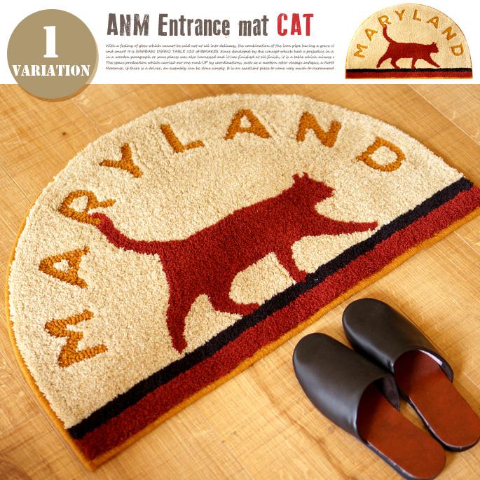 ANMエントランスマット CAT 玄関マット
