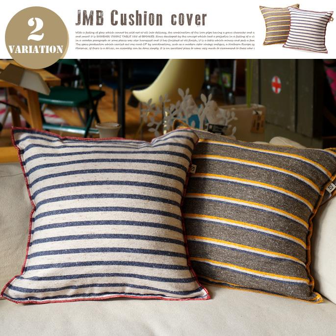 JMBクッションカバー 45×45cm 全2色(ネイビー、ブラウン)
