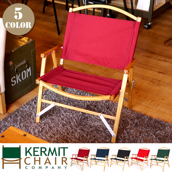 Kermit Chair Made in USA 正規品 全5カラー