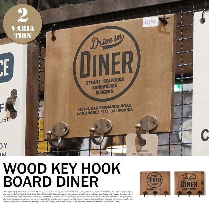 WOOD KEY HOOK BOARD  DINER 101228
