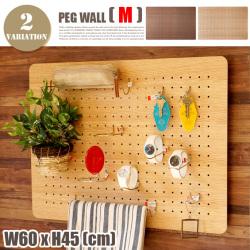 PEG SERIES/PEG WALL M ・ペグボード