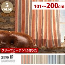 Jip プリーツカーテン【1.5倍ひだ】 (幅:101−200cm)