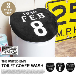 TOILET  COVER WASH 700010 全3タイプ