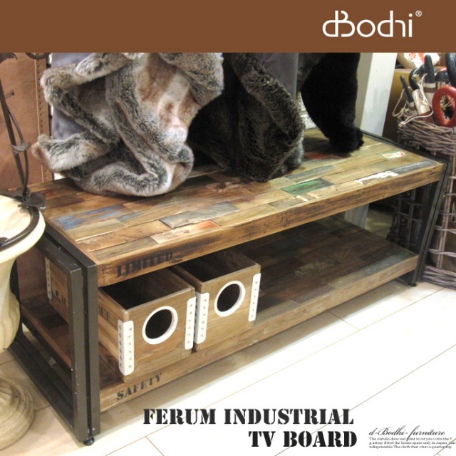 ferum industrial tv board 56 700 smart shoppin 39. Black Bedroom Furniture Sets. Home Design Ideas