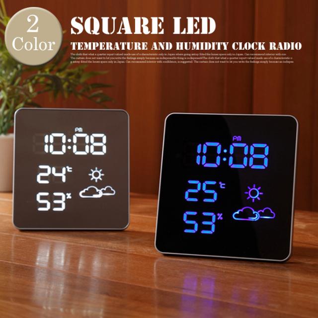電波スクエアLED温湿時計 ...