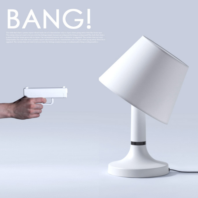 バン!テーブルランプ