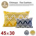 トスクッション(Toss Cushion) 45×30cm・中材入り チマヨ(Chimayo)