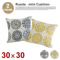 ミニクッション(Mini Cushion) 30×30cm・中材入り ルエーダ(Rueda)