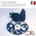 COCCODE(コッコドゥ) 掛け時計 ラブ(LOVE)