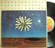 【英Island】Stomu Yamashta, Steve WInwood, Michael Shrieve/Go (ブックレット付き)