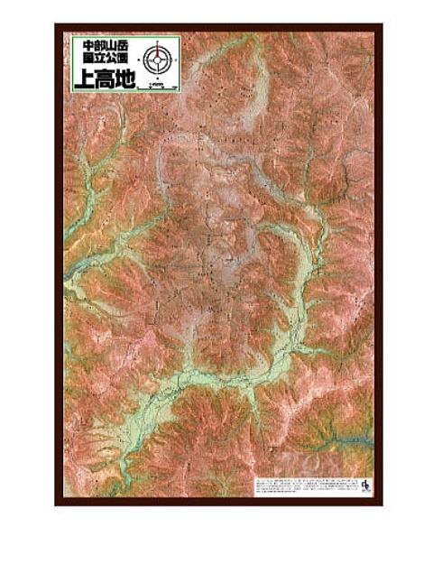 中部山岳国立公園 上高地ジグソーパズル1000p
