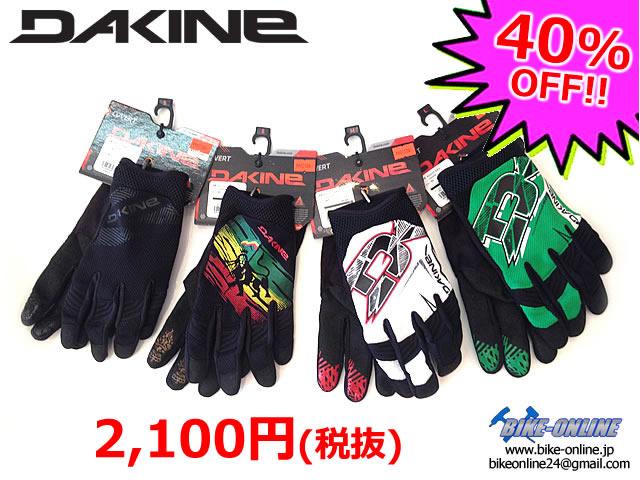 DAKINE [ COVERT GLOVE 2013 ] �����⿷�ɡ�