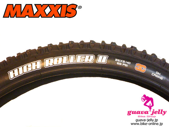 MAXXIS [ HIGH ROLLER 2 3C ����ѥ���� ] 26��2.4 �����⿷�� ���ڥ�����