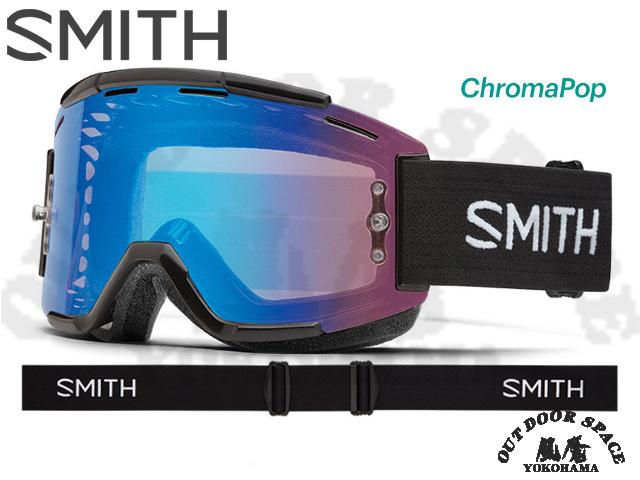 SMITH [ Squad MTB Goggle MTB用ゴーグル ] Black - ChromaPop Contrast Rose Flash 【風魔横浜】