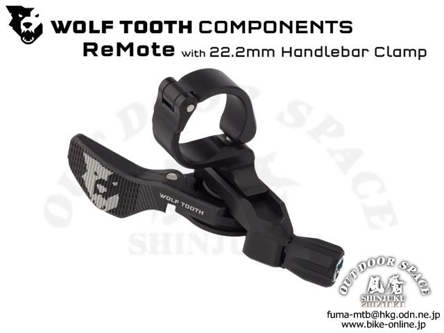 WOLFTOOTH [ ReMote with 22.2mm Handlebar Clamp ] 可変シートポスト用レバー 【風魔新宿】